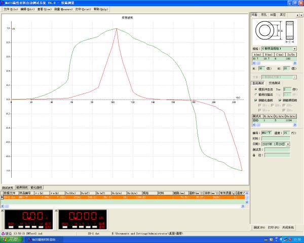 MATS-2010SD软磁直流测量装置(图6)