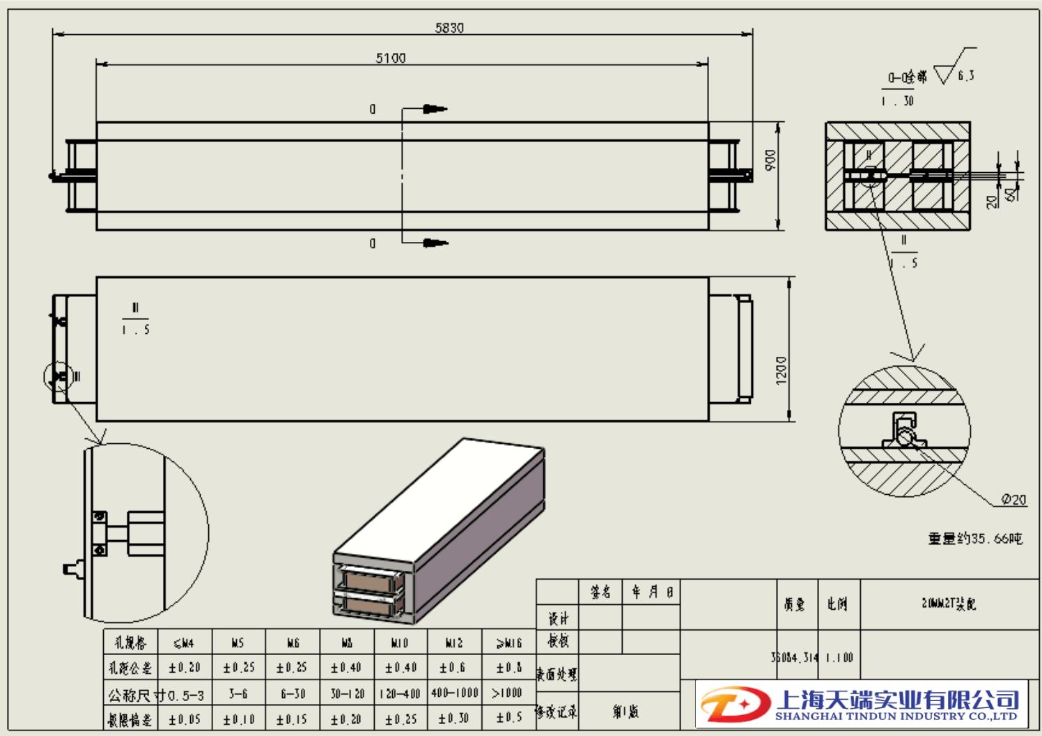 通电导线在磁场中运动大型实验电磁铁设备(图1)